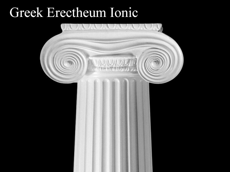 #59 Greek Erectheum Ionic Column